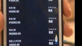 陸女童豪擲百萬打賞直播主。(圖/翻攝自騰訊視頻)