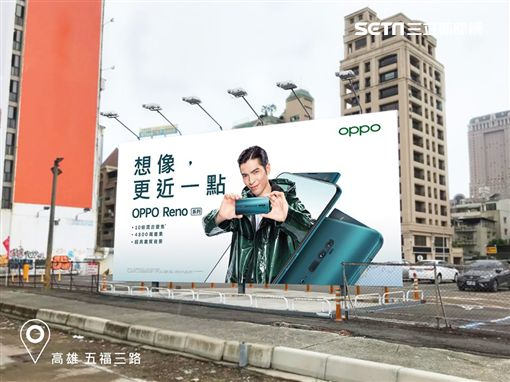 OPPO,O粉,Reno 10倍變焦版,蕭敬騰,老蕭