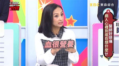 楊皓如,私密處/翻攝自醫師好辣YouTube