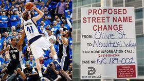 NBA/隊魂!達拉斯將有「德佬」街 NBA,達拉斯獨行俠,Dirk Nowitzki,退休,街道,命名 翻攝自推特