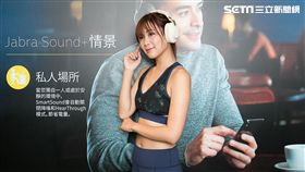 Jabra,智能降噪耳機,Elite 85h,耳機,Elite Active 45e,Evolve 65t,Evolve 65e