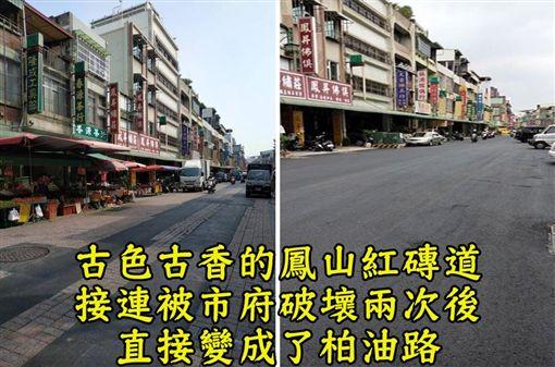 韓國瑜,鳳山,家具街,三民路,水利局