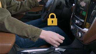 上車不繫安全帶 這車廠就不讓你開車