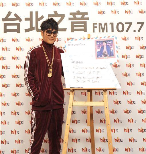 曹格/HitFM提供