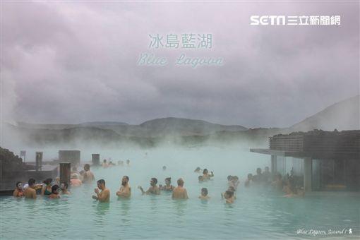 陳耀恩,Ean Chen,冰島,藍色溫泉,藍湖,Blue Lagoon,溫泉,蝶豆花 勿用