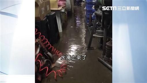 控新地主封排水溝 鄰居逢雨必淹家具泡水