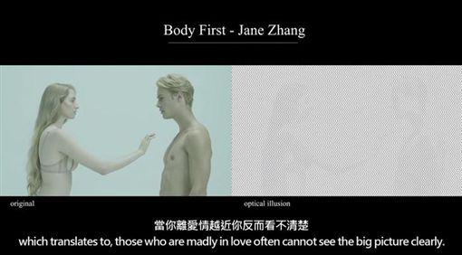 ▲左邊為正常版MV,右邊則是隱形版MV。(圖/翻攝自廖人帥IG)