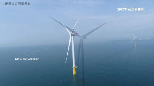 離岸風電機組到港動工 蔡總統:政策3年有成