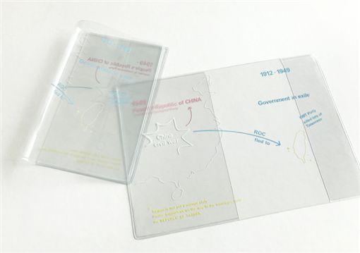 護照套,流亡民國護照套(圖/翻攝自486先生臉書)