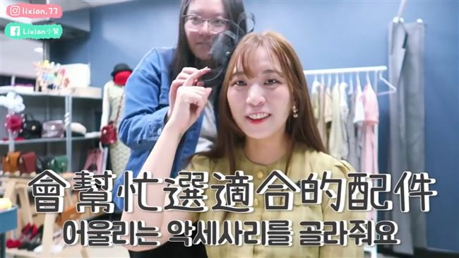 【旅圖中】迪化街怎麼玩?韓國人體驗迪化街文化及美食!