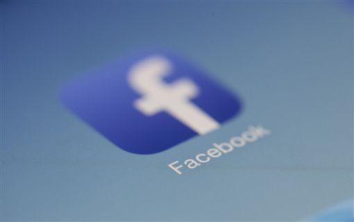 Facebook表示在打擊仇恨言論上取得進展,自動偵測到65%的仇恨言論已被刪除,而不是經過用戶檢舉。(圖/翻攝自Pixabay)