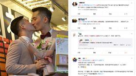 文字獄?中國BL純愛網遭查 陸網無奈:台灣同婚都合法了 圖翻攝自微博、婚姻平全大平台提供