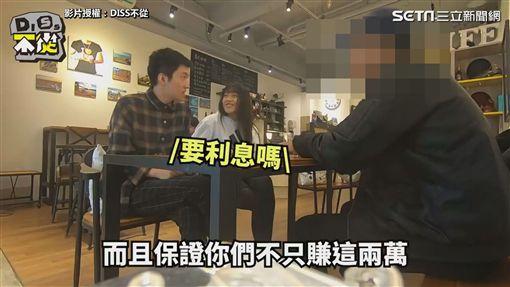 ▲YouTube頻道「DISS不從」直擊高薪打工內幕。(圖/DISS不從 授權)