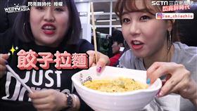 網咖吃得到餃子拉麵。(圖/閃亮胖時代臉書授權)