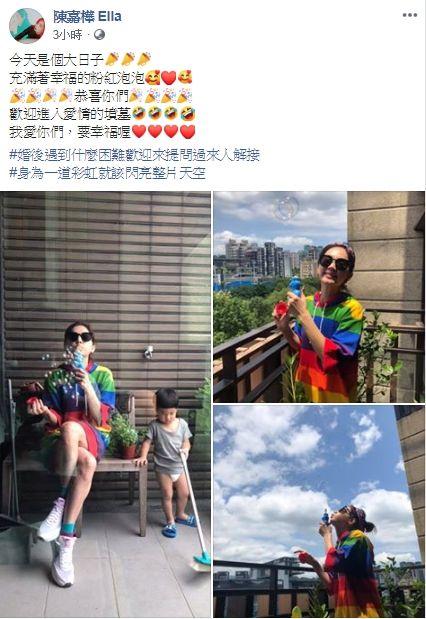Ella/臉書
