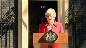 英國首相梅伊宣布:6月7日下台 圖翻攝自臉書UK Prime Minister