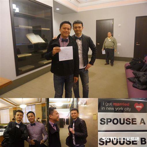 小強與阿宏於2016年開心在紐約公證結婚。(圖/小強提供)