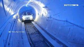 馬斯克隧道1800