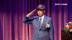 馬英九參訪過的國家 郭台銘:我永遠都不會去投資