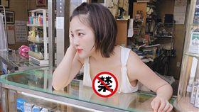 網傳有位日本美女香菸攤老闆娘風情萬種。(圖/翻攝自天木純IG)