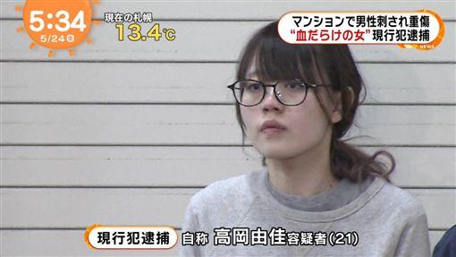 日本,兇殺,妙齡女,公寓,情殺推特