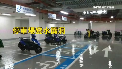 選手村宅冒泡泡水 3個月淹10次住戶崩潰