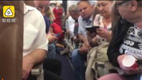 俄羅斯,客機,男子抓狂,攻擊,詛咒(翻攝自梨視頻)