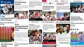 同婚,結婚,洗版,Taiwan in München,報導,德國,整理,登記, 圖/翻攝自Taiwan in München臉書 https://parg.co/Cxm