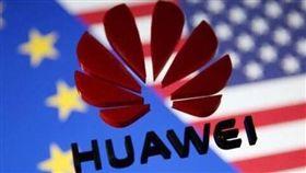 美國,中國,貿易戰,華為 (圖/翻攝自微博)