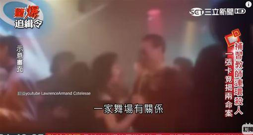 一張健保卡揭兩案 女子接到鬼來電趕緊報案 影片截圖