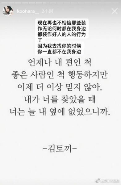 具荷拉/IG、微博