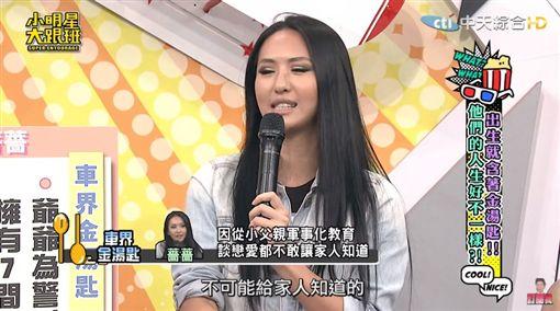 吳宗憲、吳姍儒、Sandy/YT