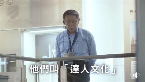柯文哲訪日參觀「磯子火力發電廠」,臉書