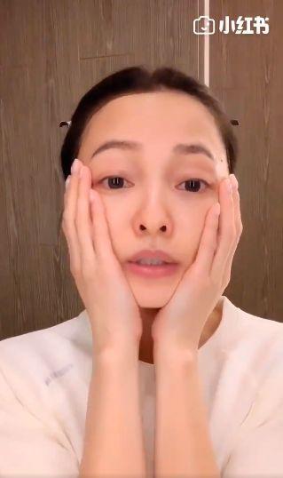 張韶涵 卸妝 (圖/微博)