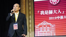 前立法院長王金平今(26)日到台中參加「我是師大人2019中部大匯聚」,王金平辦公室提供。
