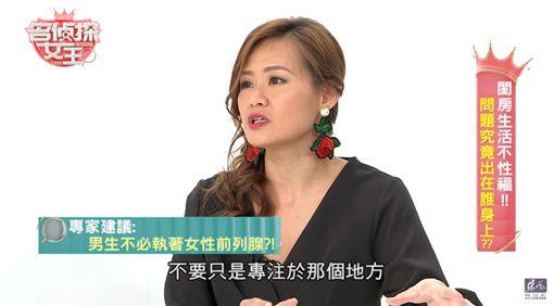名偵探女王 (圖/YT)