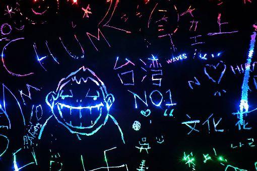 東京六本木藝術之夜 莊志維獲邀參展一年一度以東京六本木為舞台,有現代藝術、設計、音樂、影像、表演等作品的「六本木藝術之夜」今年第10次舉辦,主題是「夜之旅‧晝之夢」,台灣藝術家莊志維作品參展。(莊志維提供)中央社記者楊明珠東京傳真 108年5月26日