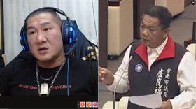 館長,盧崑福,組合圖