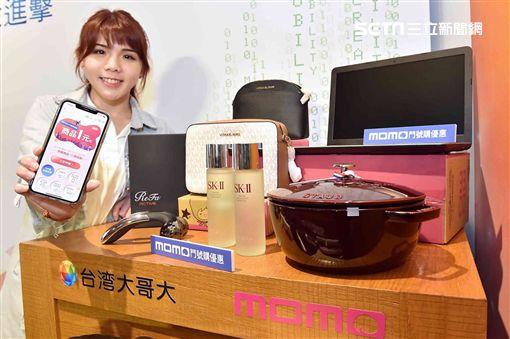 電信,電商,台灣大哥大,momo購物網,林之晨