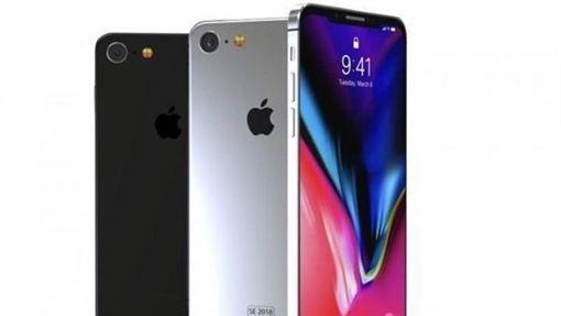 iPhone SE2,全面屏,全螢幕,人臉識別,臉部辨識,iPhone SE,iPhone