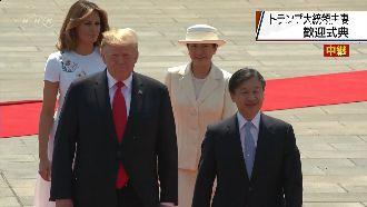日本令和首位國賓!川普會見德仁天皇