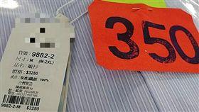 襯衫 特價 https://www.dcard.tw/f/mood/p/231361936