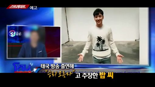YG社長,楊賢碩,性招待,勝利/翻攝MBC節目《straight》
