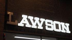 不少人到日本旅遊,第一件事就會想去便利商店「LAWSON(羅森)」挖寶。不過有網友到四國某間的LAWSON時,發現招牌的「L」字沒有亮,後來他問店家才得知驚人真相,不少網友也紛紛直喊:「太甘心了!」(圖/翻攝自unya推特)