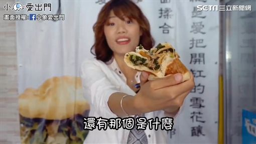 三重雪釀餅。(圖/小象愛出門臉書授權)
