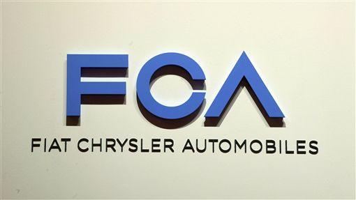 飛雅特克萊斯勒汽車公司(Fiat Chrysler Automobiles),圖/美聯社/達志影像