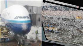 北京,南方航空,客機,手冊,飛機,遵守,冰雹,擋風玻璃,駕駛昌,裂痕,降落 圖/翻攝自微博