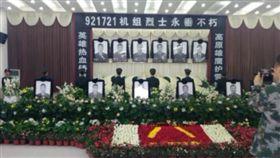 中共再傳軍機墜毀秦嶺 機上6人全數罹難(圖/微博四分三十三秒)