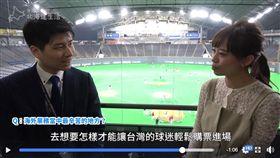 (圖/北海道日本火腿鬥士隊全球粉絲團提供)
