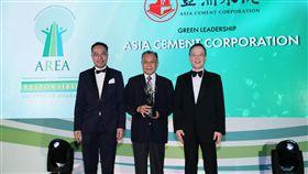 由左至右 亞洲企業商會主席 吳恩明 亞洲水泥首席執行副總經理 張英豐  台灣永續能源研究基金會董事長 簡又新(亞泥提供)